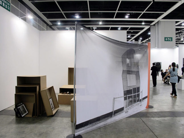 <i>Space Insert / red line (V&A)</i> 2014, Digital print on Airtrikot 100g/qm fabric 243 x 348 cm  Installation view, solo presentation, <i>Discoveries</i> with Rokeby Gallery, Art Basel, Hong Kong. 2014
