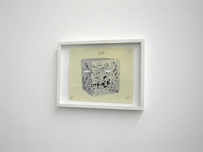 <i>Maske</i> (framed)